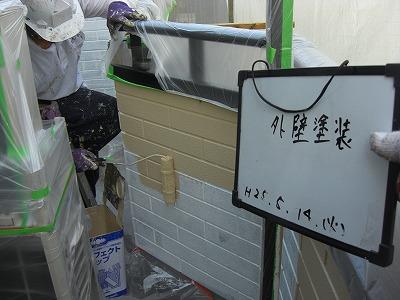 K様外壁塗装1.jpg