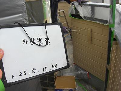 K様外壁塗装2.jpg