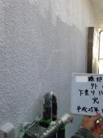 片山様邸下塗り2.jpg