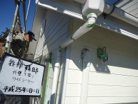 谷津様外壁下塗りシーラー1.jpg