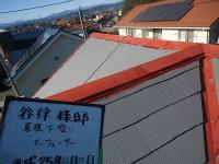 谷津様屋根下塗りサーフ2.jpg
