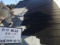 谷津様屋根中塗り2.jpg