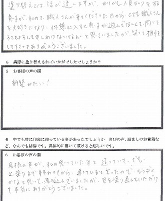 近藤2.jpg
