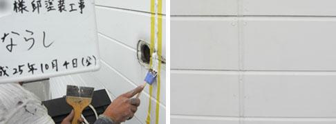 飯能市S様邸外壁塗装施工、目地慣らしと目地完了写真
