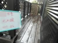 H28.1月鶴ヶ島市T様邸デッキ塗装 (2).jpg