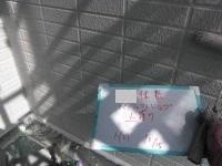 H28.1月鶴ヶ島市T様邸外壁上塗り.jpg