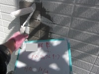 H28.1月鶴ヶ島市T様邸外壁下塗り (2).jpg