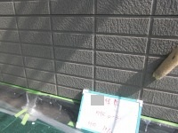 H28.1月鶴ヶ島市T様邸外壁下塗り.jpg