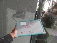 H28.1月鶴ヶ島市T様邸外壁中塗り.jpg