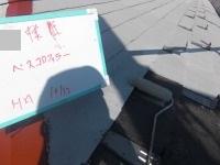 H28.1月鶴ヶ島市T様邸屋根下塗り(3).jpg