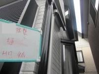 H28.1月鶴ヶ島市T様邸樋.jpg