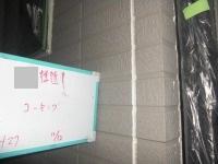 H28.1月鶴ヶ島市T様邸コーキング施工後.jpg