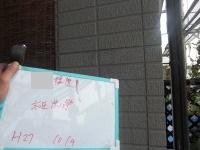 H28.1月鶴ヶ島市T様邸_高圧洗浄.jpg
