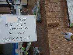 H28.10月富士見市K様邸外壁塗装上塗り1F.jpg