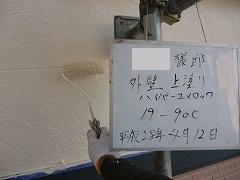 H28.10月富士見市K様邸外壁塗装上塗り2F.jpg