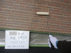 H28.10月富士見市K様邸外壁塗装下塗り①.jpg