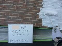 H28.10月富士見市K様邸外壁塗装下塗り②.jpg
