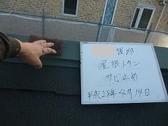 H28.10月富士見市K様邸屋根塗装ケレン.jpg