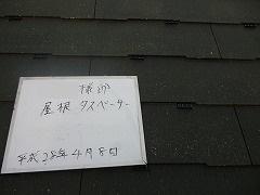 H28.10月富士見市K様邸屋根塗装タスペーサー.jpg