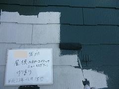 H28.10月富士見市K様邸屋根塗装中塗り.jpg