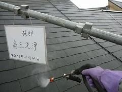 H28.10月富士見市K様邸高圧洗浄屋根.jpg