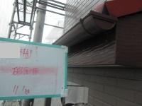 H28.2月さいたま市K様邸_付帯破風.jpg