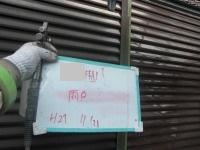 H28.2月さいたま市K様邸_付帯雨戸.jpg