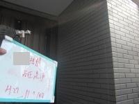 H28.2月さいたま市K様邸_高圧洗浄.jpg