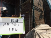 H28.2月さいたま市S様邸外壁下塗り①.jpg