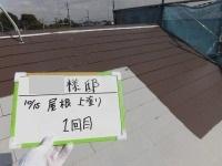 H28.2月さいたま市S様邸屋根上塗り①.jpg