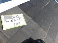 H28.2月さいたま市S様邸屋根下塗り①.jpg