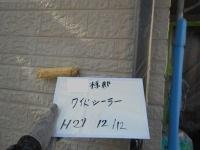 H28.3月さいたま市M様_外壁下塗り①.jpg