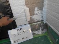 H28.3月さいたま市M様_外壁下塗り②.jpg