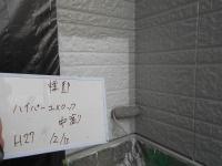 H28.3月さいたま市M様_外壁中塗り.jpg