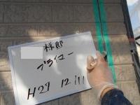 H28.3月さいたま市M様_コーキンク ゙プライマー.jpg