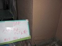 H28.3月本庄市N様_外壁上塗り.jpg