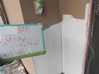 H28.3月本庄市N様_外壁中塗り.jpg