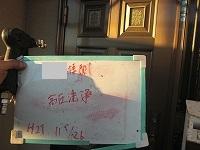 H28.3月本庄市N様_洗浄.jpg