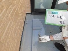 H28.5月草加市K様邸外壁塗装ベランダ防水②.jpg