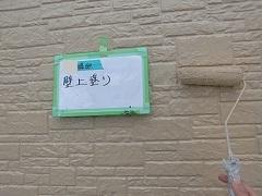 H28.5月草加市K様邸外壁塗装上塗り.jpg