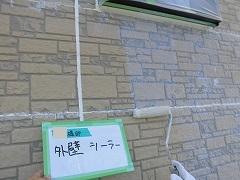 H28.5月草加市K様邸外壁塗装下塗り①.jpg