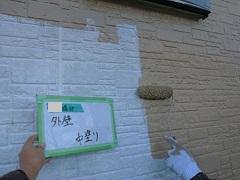 H28.5月草加市K様邸外壁塗装中塗り.jpg