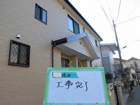 H28.5月草加市K様邸施工後①.jpg