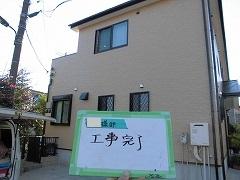 H28.5月草加市K様邸施工後②.jpg