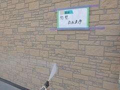 H28.5月草加市K様邸外壁塗装高圧洗浄.jpg