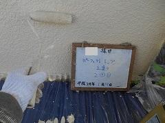 H28.6月さいたま市H様邸外壁上塗り②.jpg