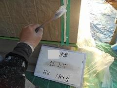 H28.6月茨城県H様邸コーキングならし.jpg