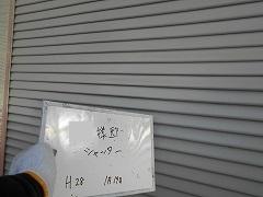 H28.6月茨城県H様邸付帯シャッター.jpg