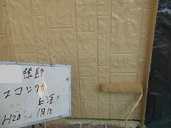 H28.6月茨城県H様邸外壁上塗り②.jpg