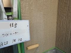 H28.6月茨城県H様邸外壁下塗り①.jpg